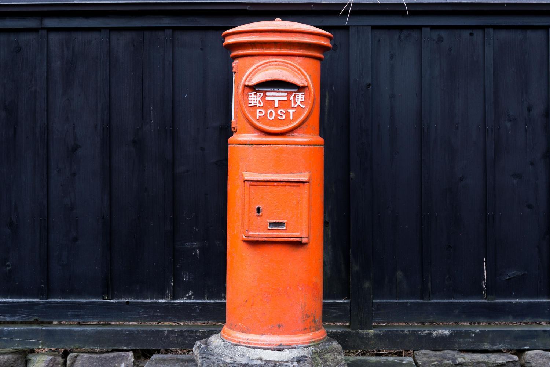 メールアドレスだけで品物が送れる簡単・安心の配送サービス