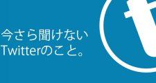 webソリューション-01