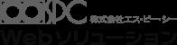 株式会社エス・ピー・シー Webソリューションサイト